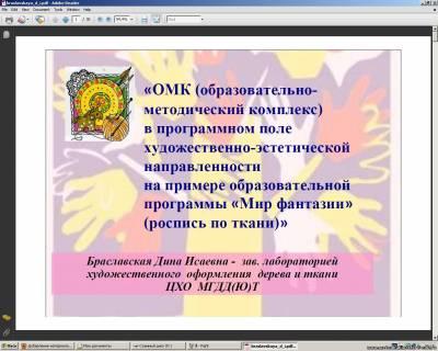 s40676680.jpg